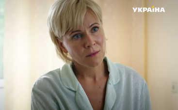 Сериал Ангелина: смотреть 11 серию онлайн (эфир от 11.12.2018)