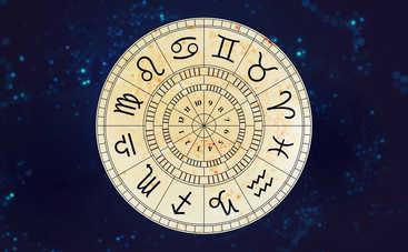 Гороскоп на 6 декабря 2018 для всех знаков Зодиака