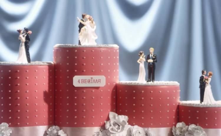 4 весілля: смотреть 15 выпуск онлайн (эфир от 07.12.2018)