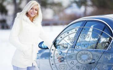 Автомобильный гороскоп на неделю с 10 по 16 декабря 2018 года