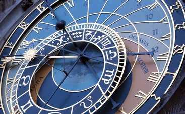 Гороскоп на неделю с 10 по 16 декабря 2018 года для всех знаков Зодиака