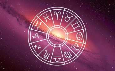 Гороскоп на 10 декабря 2018 для всех знаков Зодиака