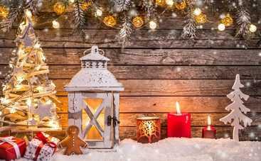 Приметы на Новый год: привлекаем в дом успех, любовь и деньги