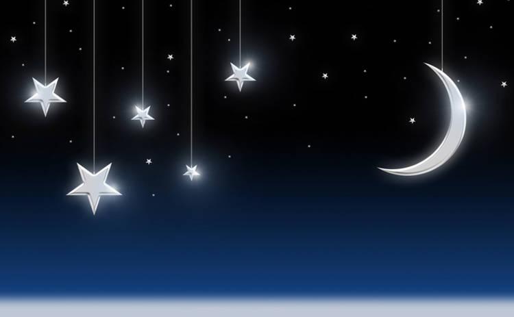 Лунный календарь: как провести 12 декабря