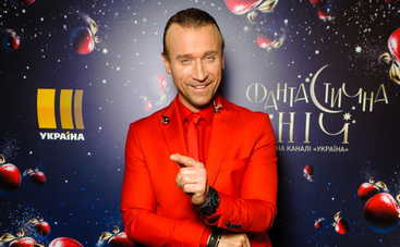 Новый образ: в новогоднюю ночь Олега Винника будет не узнать