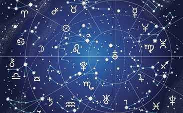 Гороскоп на 13 декабря 2018 для всех знаков Зодиака