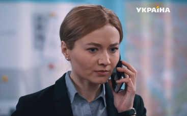 Выходите без звонка: смотреть 12 серию онлайн (эфир от 18.12.2018)