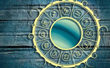 Гороскоп на 14 декабря 2018 для всех знаков Зодиака