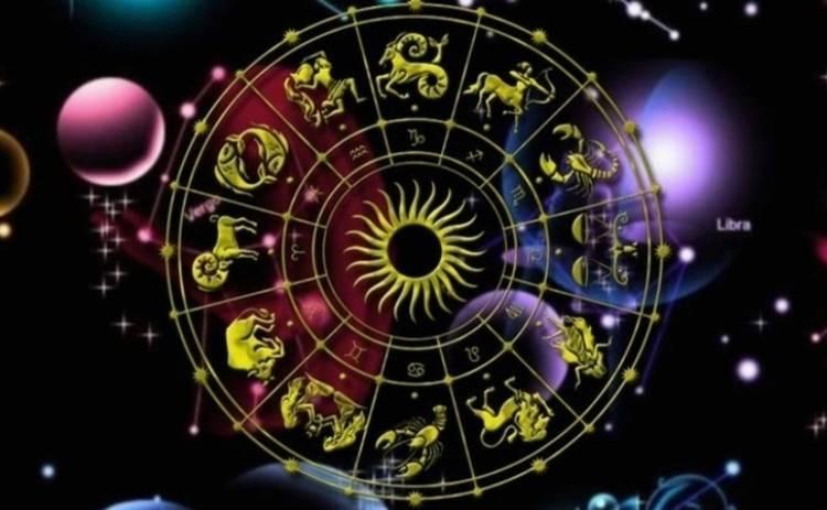 Гороскоп на 15 декабря 2018 для всех знаков Зодиака