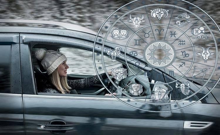 Автомобильный гороскоп на неделю с 17 по 23 декабря 2018 года