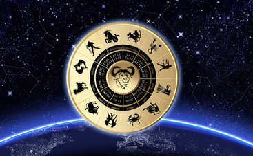 Гороскоп на неделю с 17 по 23 декабря 2018 года для всех знаков Зодиака