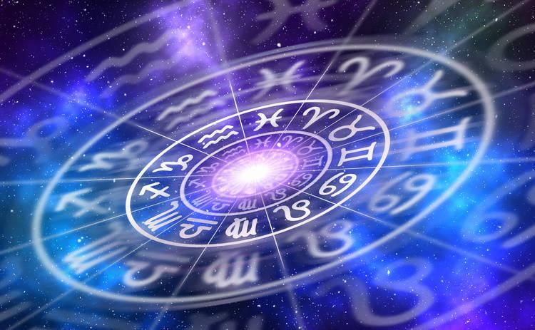 Гороскоп на 16 декабря 2018 для всех знаков Зодиака