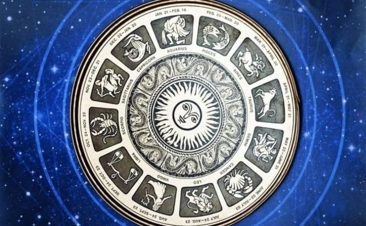 Гороскоп на 17 декабря 2018 для всех знаков Зодиака
