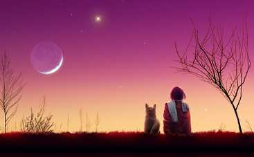 Лунный календарь: прогноз на 18 декабря