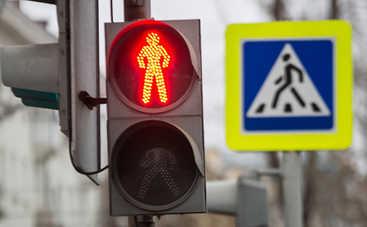 Новый тип светофора или как в Киеве повышают безопасность для пешеходов