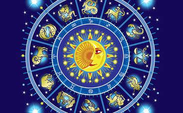 Гороскоп на 18 декабря 2018 для всех знаков Зодиака