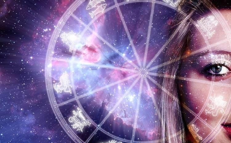 Гороскоп на 19 декабря 2018 для всех знаков Зодиака