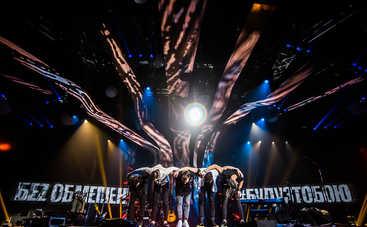 У Києві відбувся наймасштабніший сольний концерт гурту БЕZ ОБМЕЖЕНЬ!