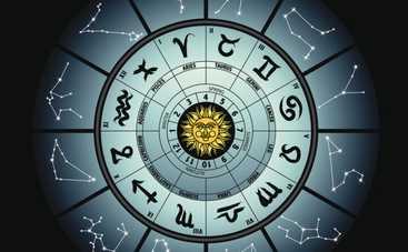 Гороскоп на 21 декабря 2018 для всех знаков Зодиака