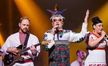 «Фантастична ніч на каналі «Україна»: АВВА, Сердючка и Винник в кедах