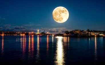 Лунный гороскоп для всех знаков Зодиака: 22 декабря наступит полнолуние