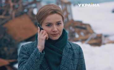 Анонсы канала Украина на неделю с 24 по 30 декабря