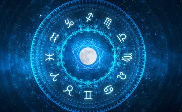 Гороскоп на неделю с 24 по 30 декабря 2018 года для всех знаков Зодиака