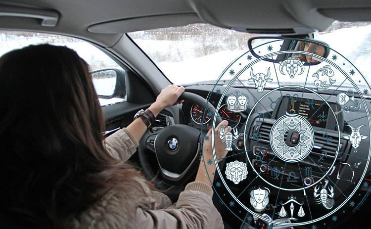 Автомобильный гороскоп на неделю с 24 по 30 декабря 2018 года