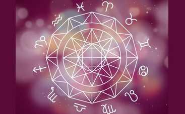 Гороскоп на 24 декабря 2018 для всех знаков Зодиака