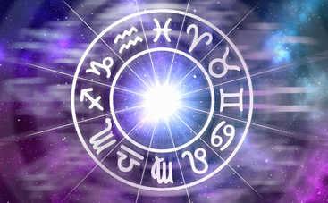 Гороскоп на 25 декабря 2018 для всех знаков Зодиака