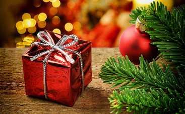 Не дарите это! ТОП-4 худших презентов на Новый год