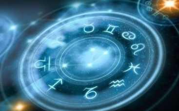 Гороскоп на 26 декабря 2018 для всех знаков Зодиака
