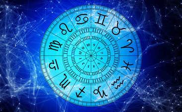 Гороскоп на 28 декабря 2018 для всех знаков Зодиака