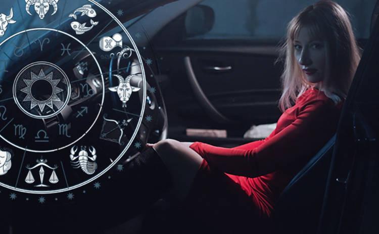 Автомобильный гороскоп на неделю с 31 декабря 2018 по 6 января 2019 года