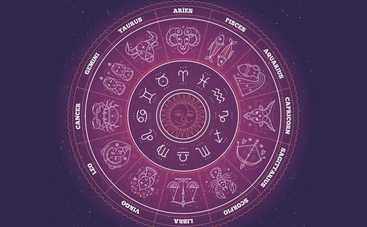 Лунный гороскоп на 31 декабря для всех знаков Зодиака