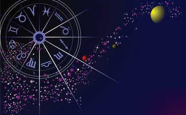 Гороскоп на 31 декабря 2018 для всех знаков Зодиака