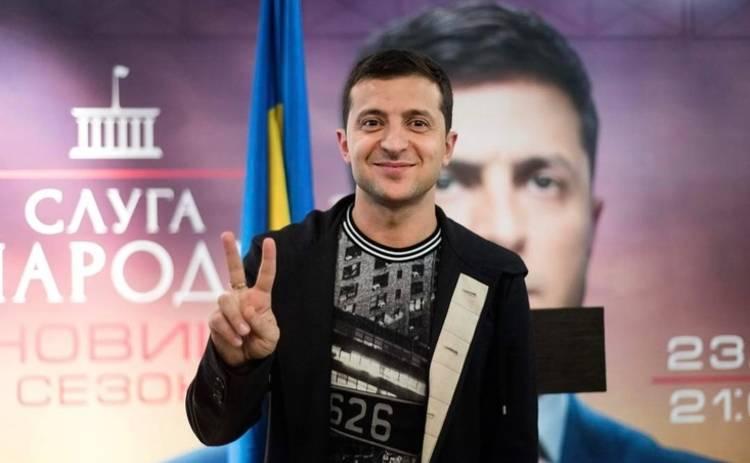 Владимир Зеленский в Новогоднюю ночь официально заявил, идет ли он в Президенты