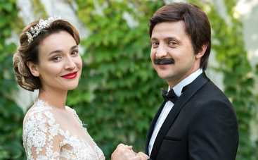 Владимир Зеленский и Анастасия Короткая: Боритесь за свои чувства