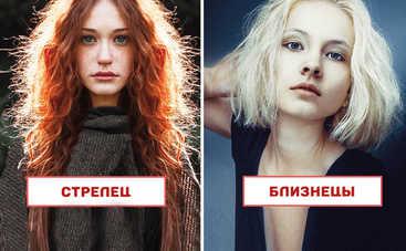 Какой выбрать цвет волос каждому знаку Зодиака