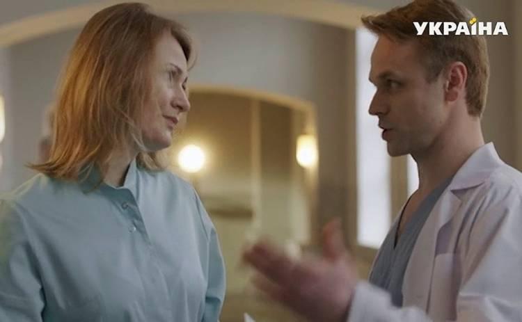 Доктор счастье: смотреть фильм онлайн (эфир от 05.01.2019)