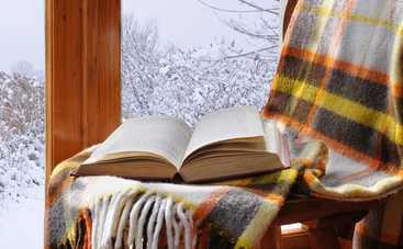 Янтарный Майдан и другие рождественские истории – 5 книг января