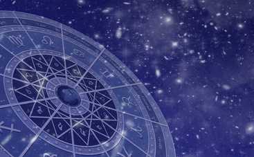 Гороскоп на неделю с 7 по 13 января 2019 года для всех знаков Зодиака