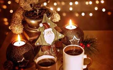 Рождественский Сочельник: что категорически нельзя делать в этот день