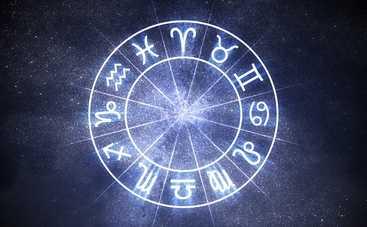 Гороскоп на 10 января 2019 для всех знаков Зодиака