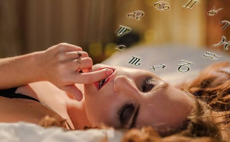 Какие знаки Зодиака самые великолепные в постели?