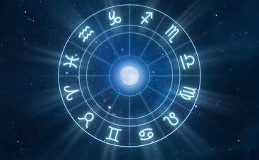 Лунный гороскоп на 12 января 2019 года для всех знаков Зодиака