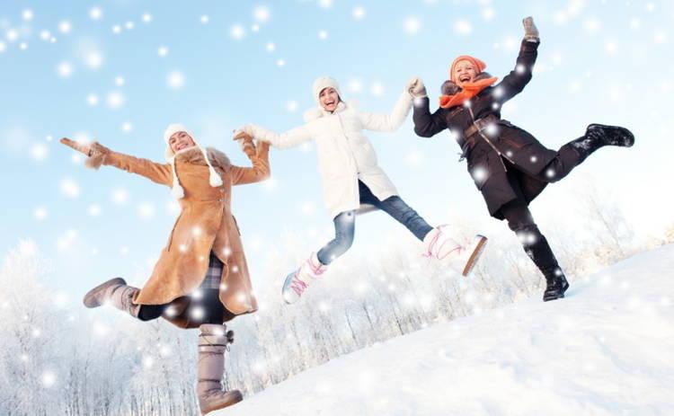 Куда пойти в Киеве на выходных 12 - 13 января 2019 (афиша)