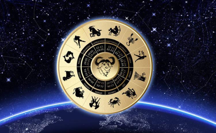 Гороскоп на 18 января 2019 для всех знаков Зодиака