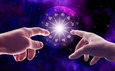 Гороскоп на 19 января 2019 для всех знаков Зодиака