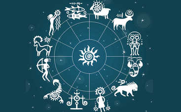 Гороскоп на 20 января 2019 для всех знаков Зодиака